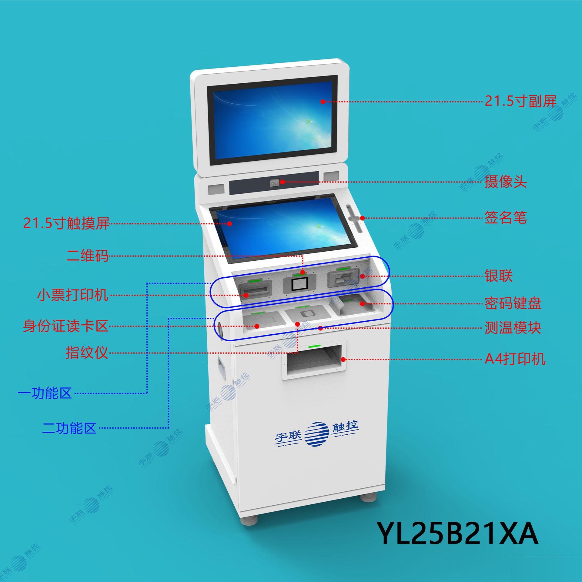 YL25B21XA