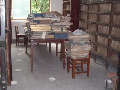 图书、档案害虫薰杀