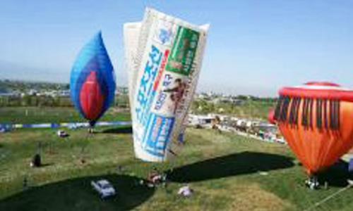 韩国报纸热气球