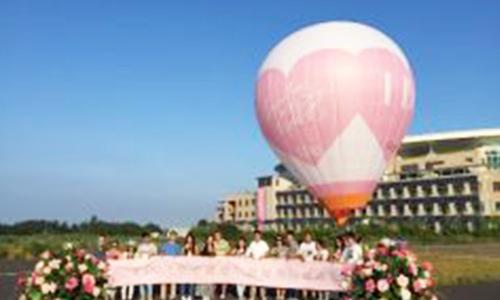 中航飞行提示您热气球飞行的要点