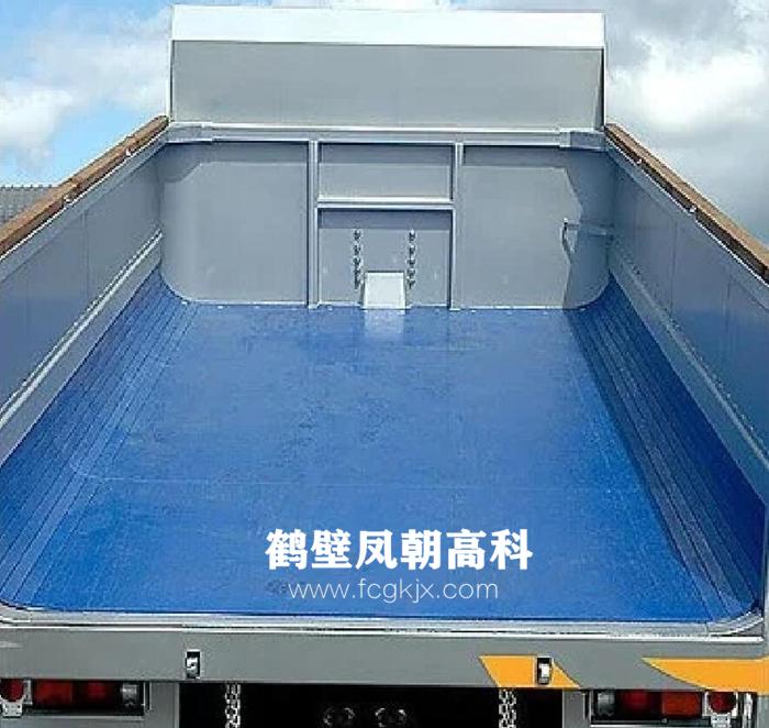 货车卸土滑板