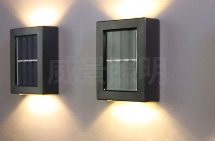 太阳能壁灯供应