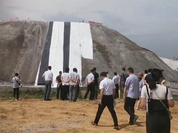 重庆南川工业区磷石膏堆场