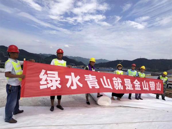 重庆冶金尾矿治理工程案例