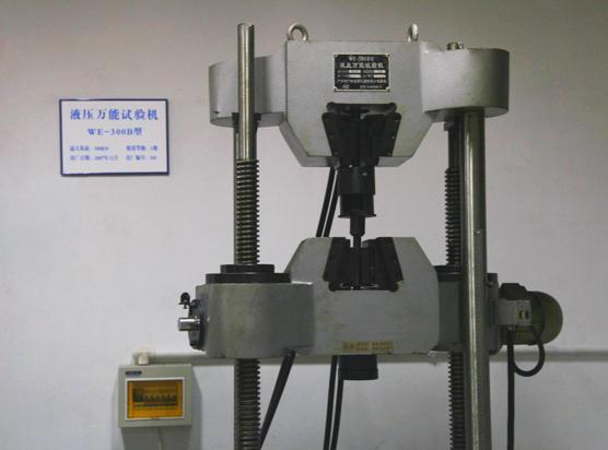 液压万能试验机