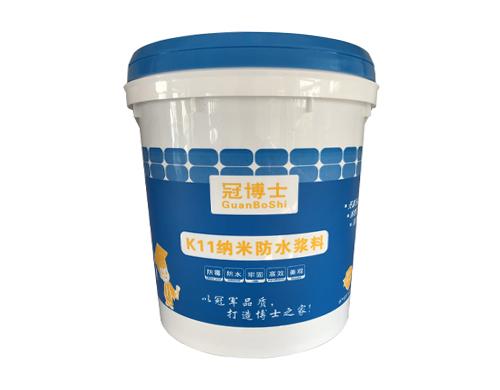 k11纳米防水浆料(老包装)