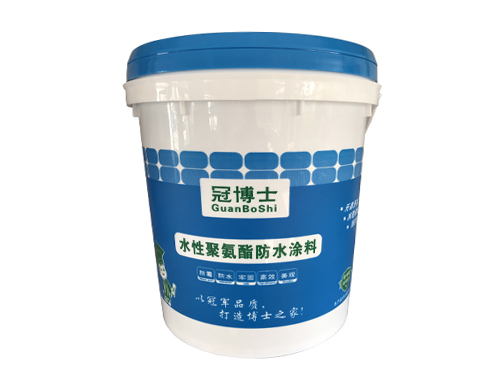 水性聚氨酯防水涂料(老包装)