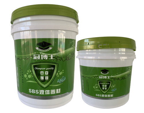 SBS-液体卷材(大桶)