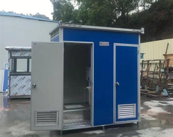 重庆环保厕所/