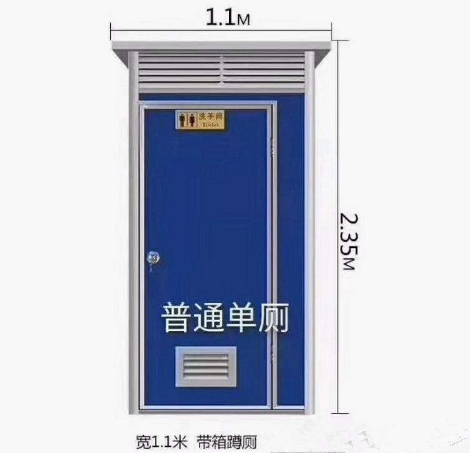 重庆活动厕所厂家/
