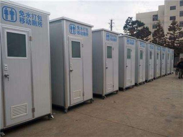 环保厕所案例