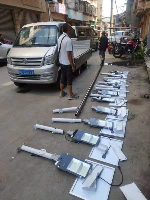 4米太阳能路灯