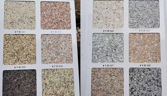 多彩水包砂漆生产厂家
