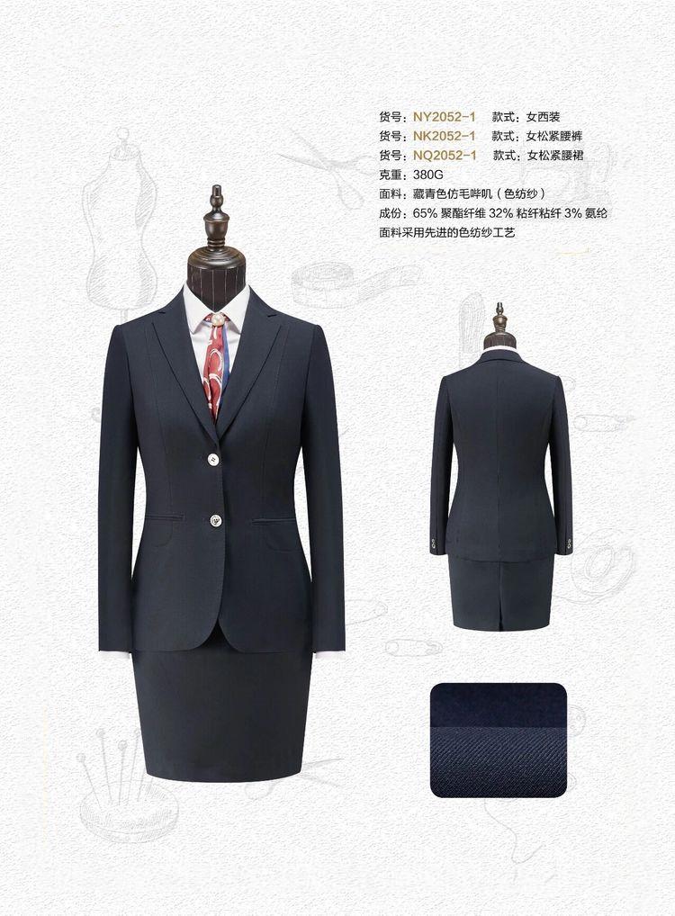 襄阳城管服装定制3招教您识别好衬衫