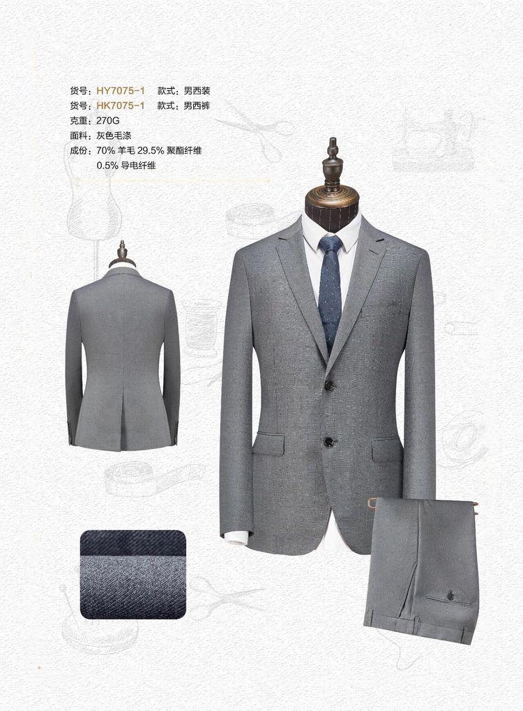 襄阳城管服装厂浅析制服设计概念及讲究