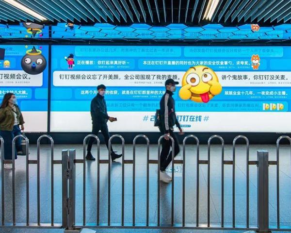 地铁广告调研