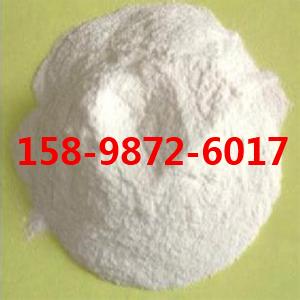 羧甲基纤维素钠CMC