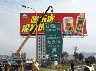 安装交通标志牌有哪些要求?怎样规范安装昆明交通标志牌?