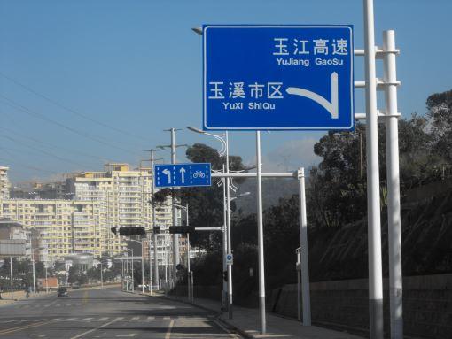 昆明交通标志牌厂家介绍制作交通标志牌存在哪些问题?