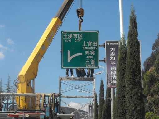 标志牌预置件施工有什么要求
