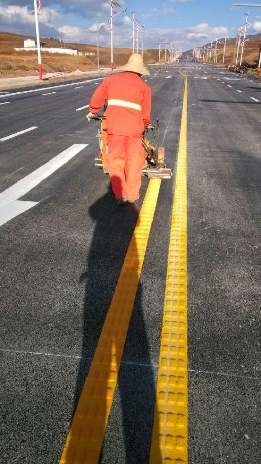 石林高速道路交通标线工程