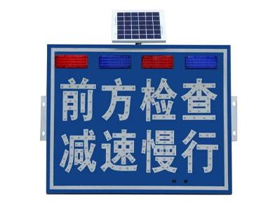 如何确定消防应急疏散标志牌的安装间距?距离设置多少合适?