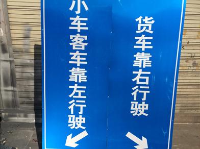 怎样给交通标志牌贴字膜?昆明交通标志牌贴字膜有哪些要点?