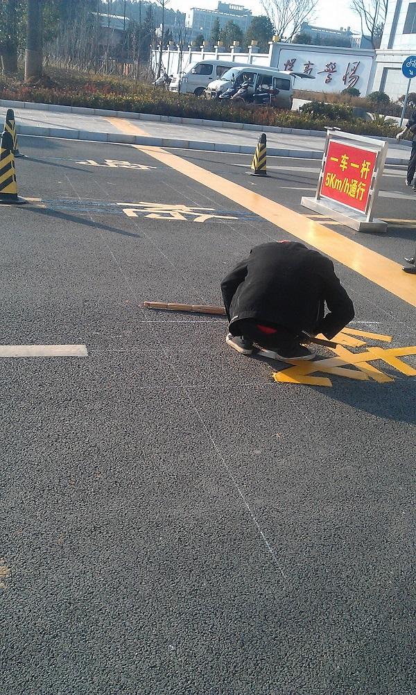 云南道路划线公司说道路划线施工材料如何选择基本没人知道