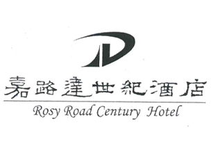 云南路中韵酒店(原佳路达酒店)