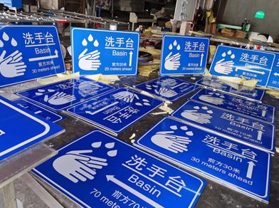 选择交通标志牌要注意哪些问题