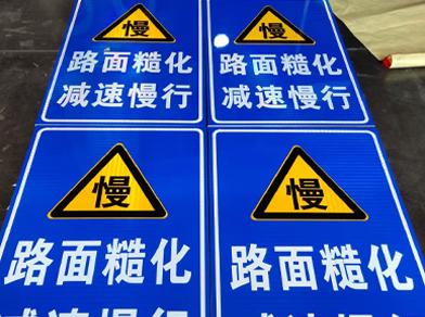 如何制作交通标志牌?昆明交通标志牌厂家的制作要点有哪些?