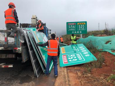 G56国道提示标牌工程