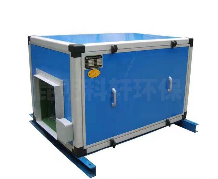 单门低空排放油烟净化器