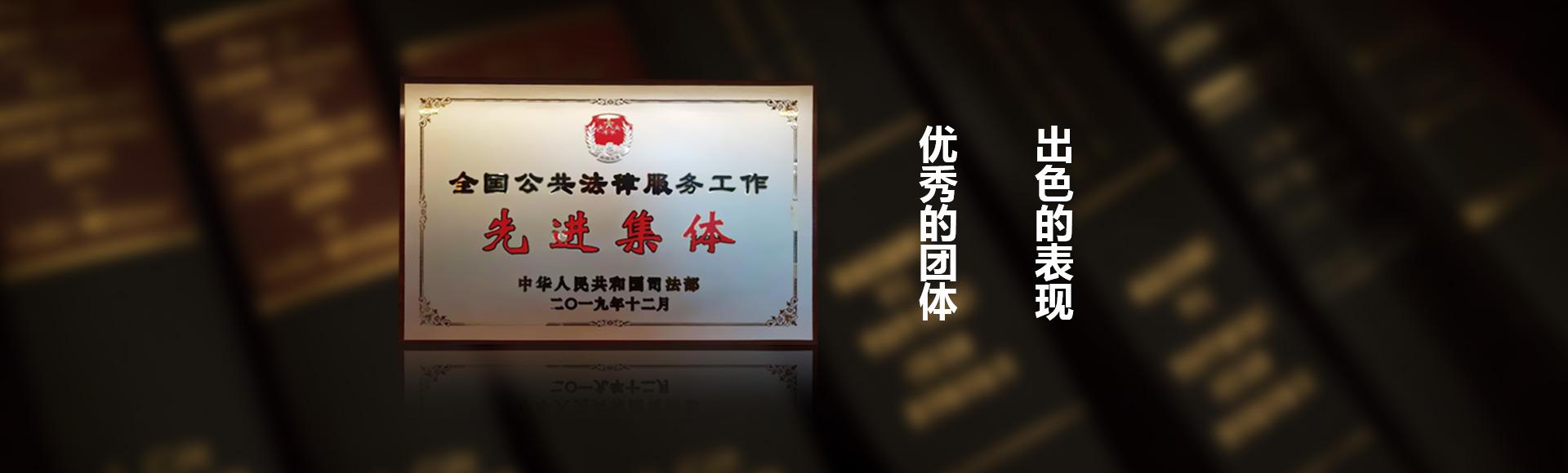 北京刑事辩护律师团队