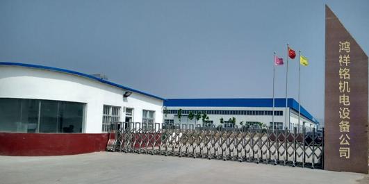 发电机生产厂家