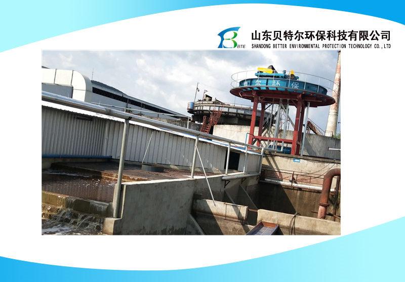 造纸污水处理成套设备