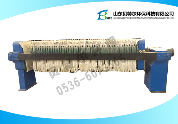 板框式(污泥)压滤机
