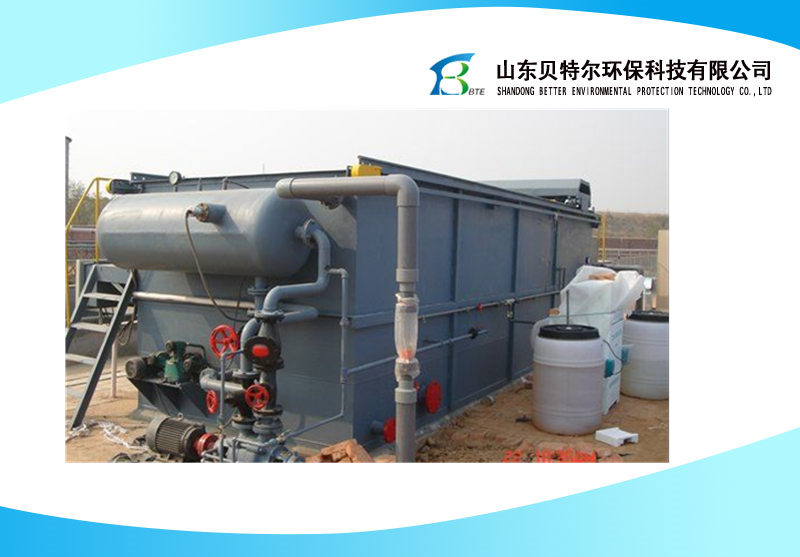 豆制品污水处理设备