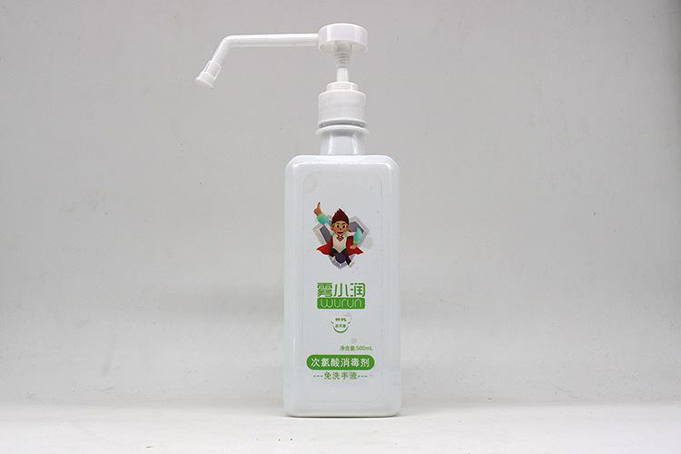 次氯酸消毒剂免洗手液
