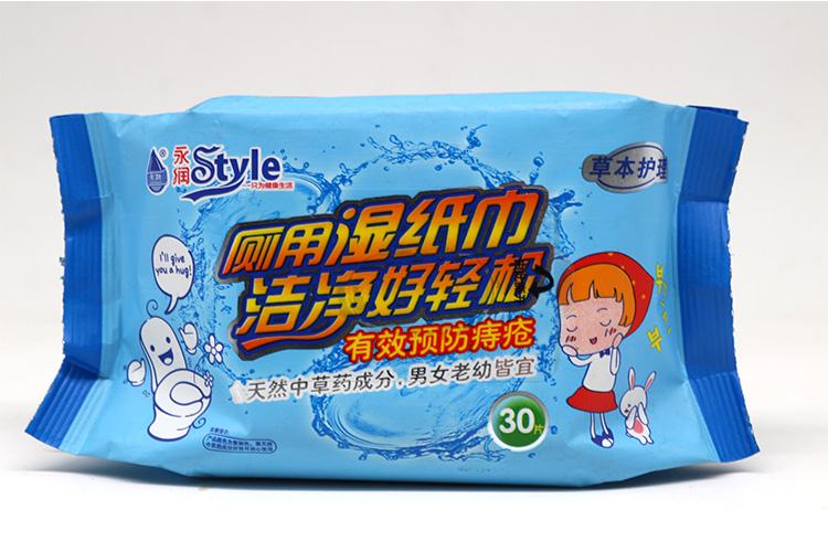 厕用湿纸巾