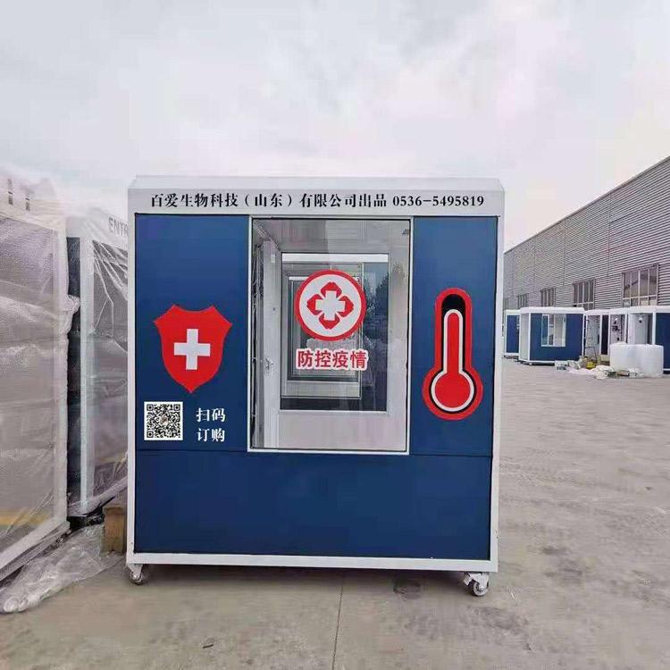 自动消毒测温设备
