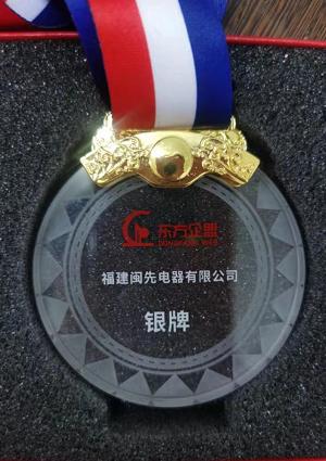 東方企盟銀獎