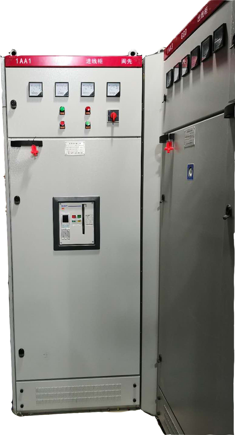 高低壓柜1