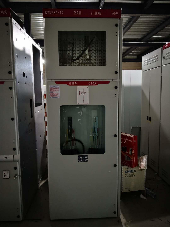 高低壓柜3