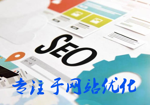 2021.03.26祝贺大理做垃圾桶的夏小姐和铭赞网络签约seo搜索优化一年