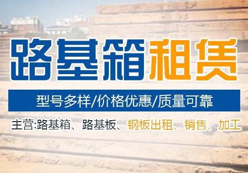 铺路钢板同一客户2个网站seo全部首页