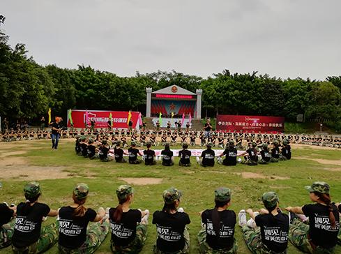 宝贝国际黄埔军校经营特训营