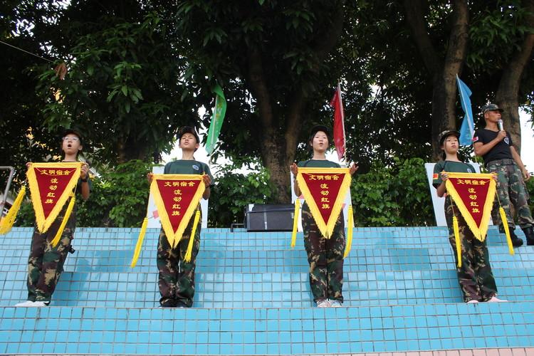 白云区黄埔军事夏令营