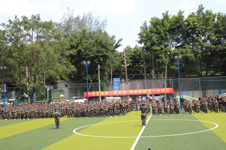 什么是黄埔军事拓展训练