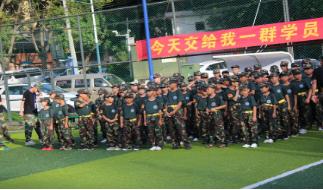 在参加黄埔军事夏令营的时候,需要做好哪些事项的准备呢?